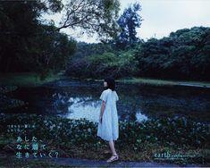 不想讓這個夏天平庸無聊。那,該穿什麼迎接明天? Ecology, Asian Beauty, White Dress, Earth, Music, Image, Copywriter, Style, Fashion