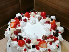 Könnyű krém muffinra 😋 | Anya077 receptje - Cookpad receptek Tiramisu, Health Fitness, Birthday Cake, Recipes, Food, Mascarpone, Yogurt, Birthday Cakes, Eten