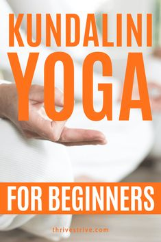 New to Kundalini Yoga? Don't worry about not knowing the words to the chants. Or not being able to tie the perfect turban. Or not being able to get into the positions correctly. This post helps you get started. Iyengar Yoga, Ashtanga Yoga, Vinyasa Yoga, Kundalini Yoga, Yin Yoga, Kundalini Mantra, Pilates Reformer Exercises, Pilates Yoga, Yoga Sequence For Beginners