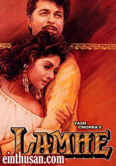 Lamhe Hindi Movie Online - Sridevi, Waheeda Rehman and Anupam Kher. Directed by Yash Chopra. Music by Shiv Hari. (1991)[U] Blu-ray w.eng.subs