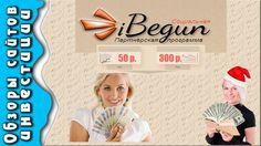 Как заработать без вложений? Обзор проекта ibegun