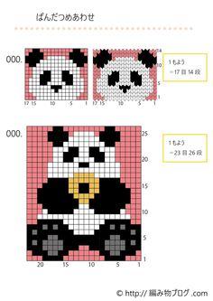 【使える図案第1弾】編み物の編み込み・刺繍に使える!猫・パンダ・英語・数字の無料(フリー)図案12種類 – 編み物ブログ.com Crochet Diagram, Crochet Chart, Knitting Charts, Baby Knitting Patterns, Cross Stitch Designs, Cross Stitch Patterns, Pineapple Quilt Pattern, Motifs Animal, Mini Cross Stitch