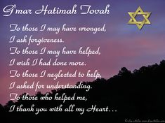 Gmar khatima tova is a common greetingblessing for yom kippur gmar hatimah tovah may you be sealed for a good year in the book of life love to all have an easy fast lee m4hsunfo