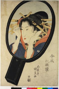 Lady plucking her eyebrows in a mirror. Nishiki-e on paper. Lady plucking her eyebrows in a mirror. Nishiki-e on paper. Japanese Drawings, Japanese Tattoo Art, Japanese Prints, Geisha, Asian Artwork, Japanese Woodcut, Graphic Art Prints, Japan Painting, Traditional Japanese Art