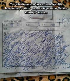 Chinese cursive clean funny