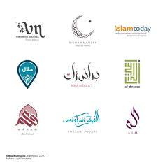 Arabic logos 2013 by mystafa