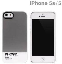 Coque PANTONE iPhone 5/5S UNIVERSE astronaut, Accessoire smartphone sur Boulanger