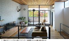 住まいの設計 2016年11月ー12月号   注文住宅なら建築設計事務所 フリーダムアーキテクツデザイン