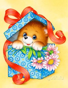 Cute Bunny Cartoon, Cute Cartoon Pictures, Cute Animal Pictures, Cartoon Pics, Cartoon Art, Art Drawings For Kids, Cute Drawings, Art For Kids, Happy Birthday Wishes Cards