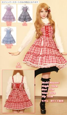 l352 - Jumper skirt - Lolita
