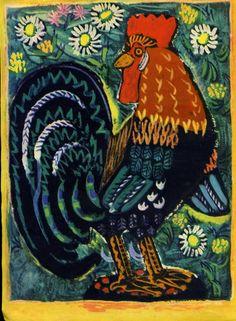 polny_shkaf: Маврина, Т. Сказочные звери. М.: Детская литература. 1965 г.  slavic illustration