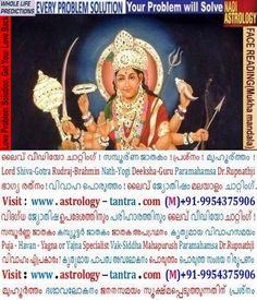 14 Best Astrologer in Trivandrum Kerala Jathakam Vivaha Porutham