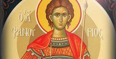 Όταν κάνεις Φανουρόπιτα, αυτή την Προσευχή να λες και ο Άγιος θα σε βοηθήσει - ΕΚΚΛΗΣΙΑ ONLINE