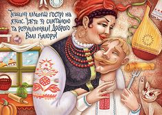 Illustrations for greeting cards, which were distributed in supermarkets during Maslenitsa, as a part of communication of brand «Slavyanochka». Postcards illustrate and describe the traditions associated with a particular day of Maslenitsa. 7 days — 7 tra…