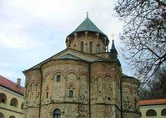 Novo Hopovo Monastery | Манастир Ново Хопово