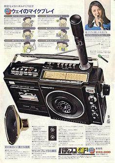 Retro Advertising, Vintage Advertisements, Vintage Ads, Radios, Cassette Recorder, Transistor Radio, Made In Japan, Music Images, Hifi Audio