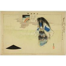 Tsukioka Kogyo: Gen Chidori, from the series
