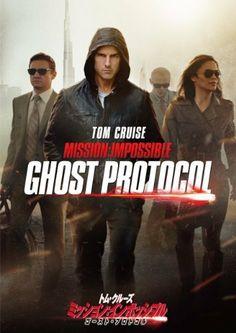 ミッション:インポッシブル/ゴースト・プロトコル [DVD] DVD ~ トム・クルーズ, http://www.amazon.co.jp/dp/B00ALA1V2U/ref=cm_sw_r_pi_dp_jQmbtb04H6353