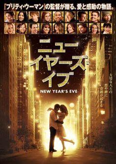 ニューヨークが舞台の映画」のお...