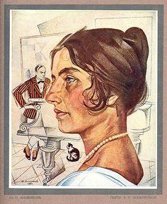 Юрий Анненков. «Портрет Аннековой З.П.». 1921