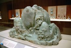 China, Jade Mountain Illustrating the Gathering of Scholars at the Lanting Pavillion, 1790 Jade Mountain, Asian Art Museum, Short Men, China, Soapstone, Chinese Culture, Stone Carving, The Gathering, Fossils