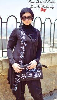 Islamic Fashion  Styles- Egypt