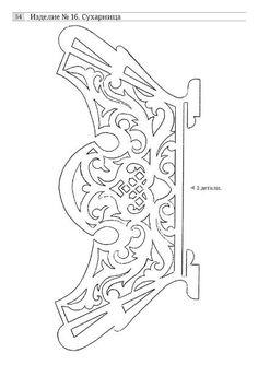 Sawing manual jigsaw + (drawings)