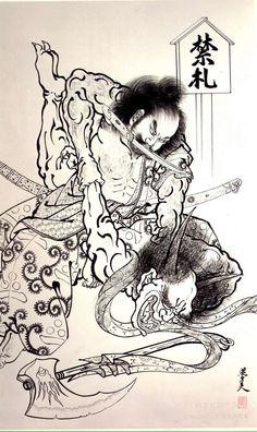 kintaro tattoo - Google Search                                                                                                                                                                                 More
