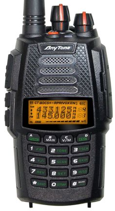 $80 Amazon OBLTR-8R Dual Band (VHF/UHF) GMRS, MURS, Amateur (Ham), Commercial Portable Two-Way Radio