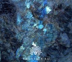 Купить Гранит Lemurian Blue