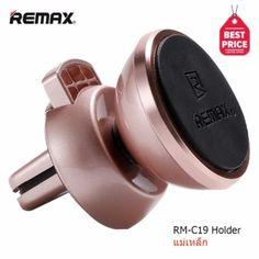 รีวิว สินค้า Remax ที่วางโทรศัพท์ในรถ Air Vent Car Holder Cell Phone รุ่น RM-C19 ☛ ซื้อเลยตอนนี้ Remax ที่วางโทรศัพท์ในรถ Air Vent Car Holder Cell Phone รุ่น RM-C19 คะแนนช้อปปิ้ง | shopRemax ที่วางโทรศัพท์ในรถ Air Vent Car Holder Cell Phone รุ่น RM-C19  รายละเอียด : http://product.animechat.us/dgrUV    คุณกำลังต้องการ Remax ที่วางโทรศัพท์ในรถ Air Vent Car Holder Cell Phone รุ่น RM-C19 เพื่อช่วยแก้ไขปัญหา อยูใช่หรือไม่ ถ้าใช่คุณมาถูกที่แล้ว เรามีการแนะนำสินค้า พร้อมแนะแหล่งซื้อ Remax…