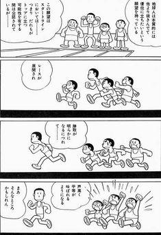 Twitter / niwakaha: 人間は「反貧困」(貧しさが嫌)だからでなく、「反富裕」(いい ...