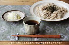 そば猪口 (宋艸窯)   深皿・ボウル・蕎麦猪口   cotogoto