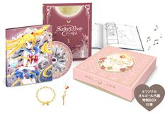 I need this in my life...  Official Sailor Moon Crystal Blu-ray Limited Edition! http://www.moonkitty.net/where-to-buy-sailor-moon-crystal-bluray-dvd-reviews.php #SailorMoonCrystal