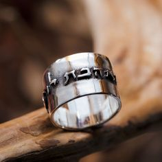 """Ring of Love Silver - A Shining Symbol of Unity and Love. Thou shalt love thy neighbor as thyself The Hebrew Sentence on the Ring of Love says """"Thou shalt love thy neighbor as thyself"""". This sentence appears in Leviticus 19/18 among other social commandments. This sentence is famous because of Rabbi Akiva who lived in the Land of Israel under the reign of the Roman occupation . Rabbi Akiva considered this saying/teaching as the highest of all commandments."""