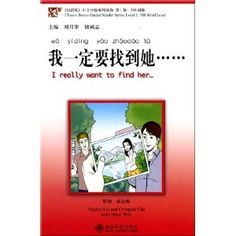 Descargas: 我一定要找到她… I really want to find her