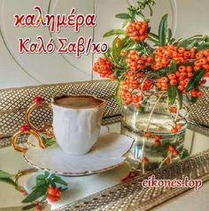 Good Night, Good Morning, Congratulations Greetings, Tea Cups, Entertaining, Table Decorations, Mugs, Tableware, Home Decor