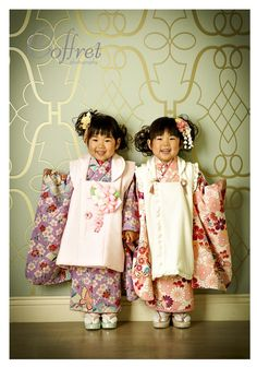 Asian Love, Asian Kids, Japanese Costume, Japanese Kimono, Traditional Kimono, Traditional Dresses, Geisha, Japanese Kids, Pretty Little Girls