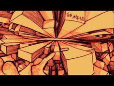 甜梅號 - 三分之一搖籃曲 One-Third Cradlesong