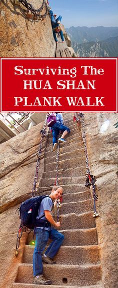 How to survive the Huashan Plank Walk