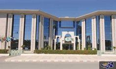 """منظمة """"إيسيسكو"""" تشارك في مؤتمر حول تكنولوجيا…: تعقد المنظمة الإسلامية للتربية والعلوم والثقافة –إيسيسكو- بالتعاون مع لجنة العلوم…"""