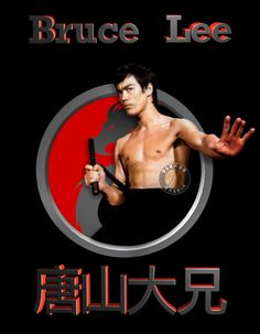 Bruce Lee - The Chinese Connection - 唐山大兄 Bruce Lee Art, Bruce Lee Martial Arts, Puppy Wallpaper Iphone, Way Of The Dragon, Gamer Tags, Legendary Dragons, People Of Interest, Martial Artist, Living Legends