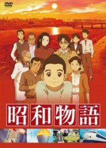 Watch Shouwa Monogatari full episodes online