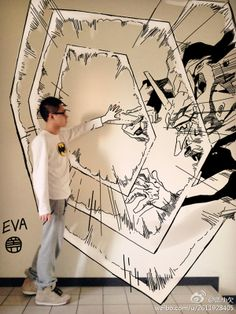 Gaikuo-Captain Draws Realistic Comic Illustrations and Artwork 3d Paper Art, Pen And Paper, Neon Genesis Evangelion, Paper Child, Interactive Walls, Otaku Room, Room Wall Painting, Perspective Art, Display Design