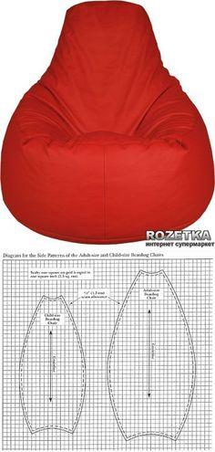 Кресло-подушка.