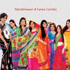 Manbhawan 8 Saree Combo - Makes a woman look graceful, stylish, elegant and…