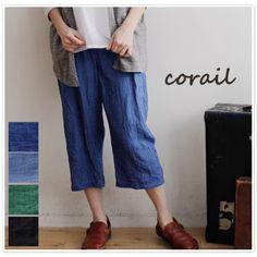 【corail コライユ】リネン タック パンツ (3122641)