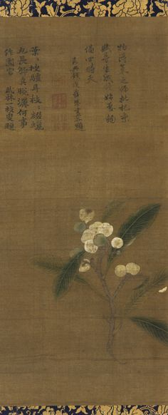 A Branch of loquats - 1235-1305  錢選(Cin Syun) , (Chinese, late 13th century)  Sung and Yun dynasties
