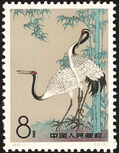 Red-Crowned Cranes, 1962 China stamps and covers Postage Stamp Design, Asian Cards, Postage Stamp Collection, Love Stamps, Vintage Stamps, Stamp Collecting, Mail Art, Art Plastique, Birds