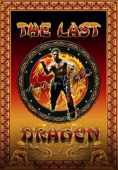 the_last_dragon_unfinished_poster_design_3_by_rockcityfunk-d546hoa.jpg (745×1072)